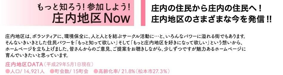 1705chiku-desktop.jpg