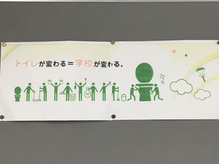トイレの1.JPG