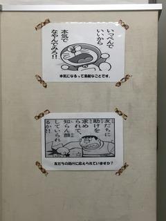 トイレの2.JPG