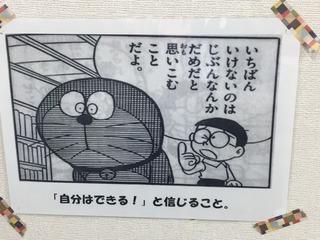 トイレの5.JPG