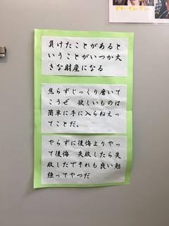 トイレの6.JPG