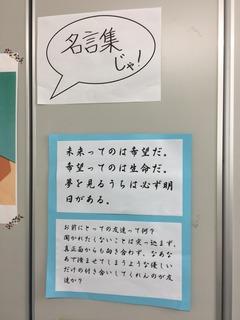 トイレの8 (1).JPG