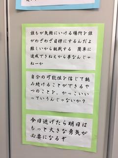 トイレの8 (2).JPG
