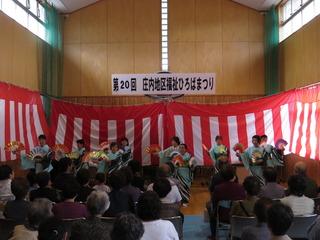 民踊サークル.JPG