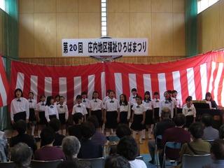 筑摩小合唱団.JPG