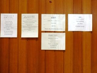 11サイン各種.JPG