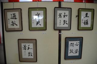 2作品展示�A (1).JPG