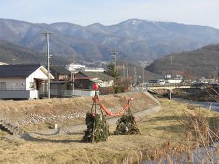 6豊田町.JPG
