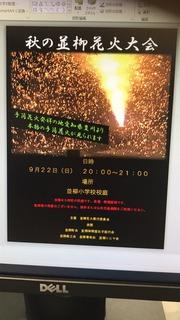 FC46FC49-0F38-4991-8995-45500C31FCF3.jpeg